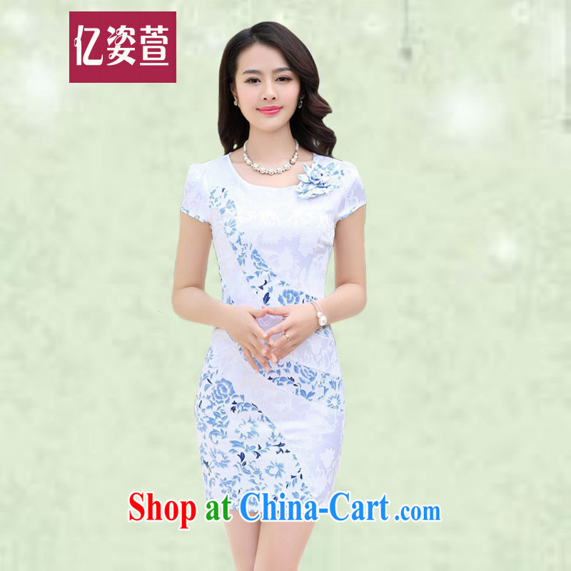 100 million Dollar City 2015 new summer daily improved fashion cheongsam dress short, stamp pack and lady with cultivating the code dresses 6128 white XXXL