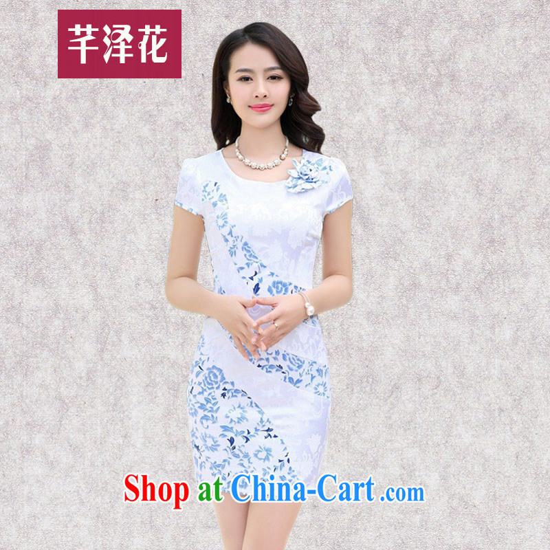 Constitution, a 2015 new summer wear cheongsam dress daily improved stylish short stamp pack and lady beauty larger dresses 6128 white XXXL