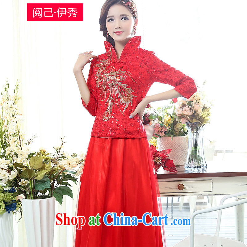 Access to and the Sau 2015 spring new female cheongsam dress red Chinese Antique wedding dress long bridal toast service 1507 A National package mail red XXXL