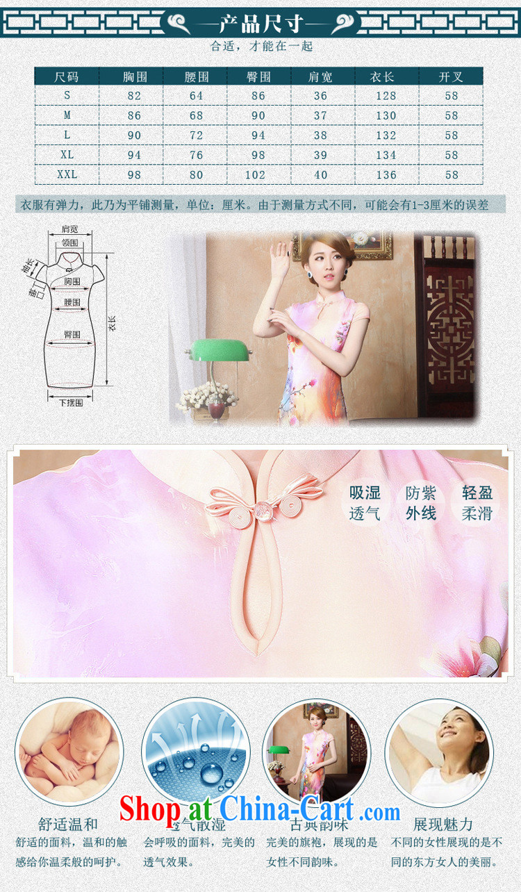 spend the summer new cheongsam Chinese clothing improved, for Chinese women's clothing cheongsam banquet silk short-sleeved long robes as the color 2 XL pictures, price, brand platters! Elections are good character, the national distribution, so why buy now enjoy more preferential! Health