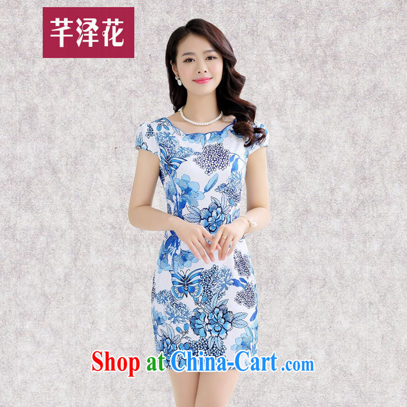 Constitution, spent summer 2015 women's clothing new Korean version cultivating short-sleeved retro dresses style package and blue stamp lady dresses skirts 9188 BMW blue XXL