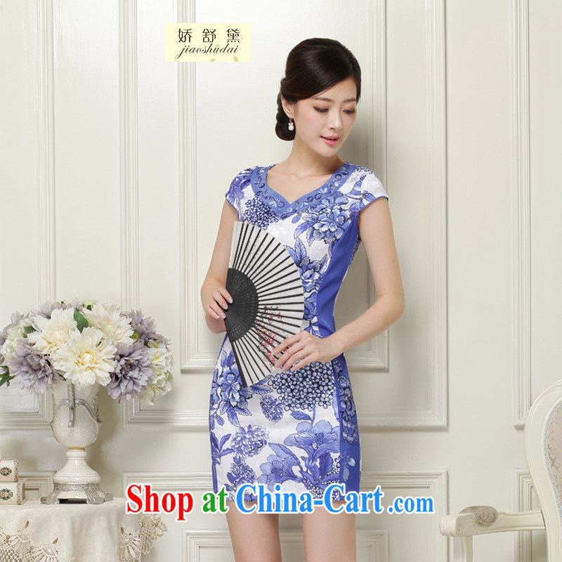 Air Shu Diane 2015 spring dresses new cultivating ethnic wind stamp cheongsam Silk Dresses girls 31 blue XXL