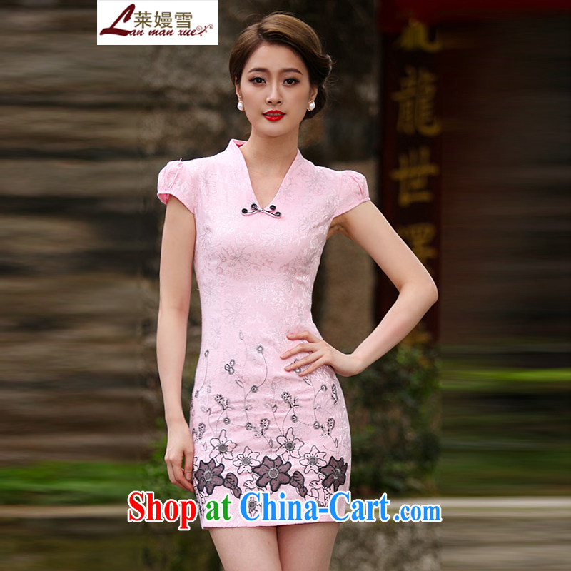 Golden Harvest, snow 015 new Stylish retro day Ms. cheongsam dress pink XXL