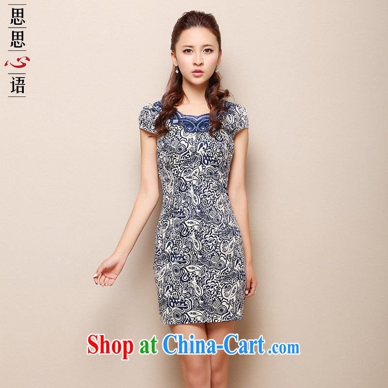 2015 new summer Ethnic Wind retro ladies dress blue and white porcelain stamp short-sleeve cultivating improved stylish and elegant day dresses skirts dark blue blue and white porcelain XL