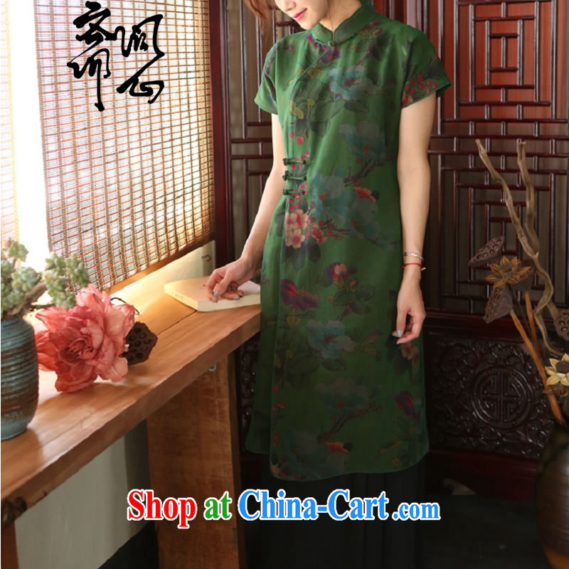 Asked about Ramadan and the Hyatt heart health female summer New-improved cheongsam fragrant cloud yarn short-sleeved Chinese qipao 1907 photo color manual customization,