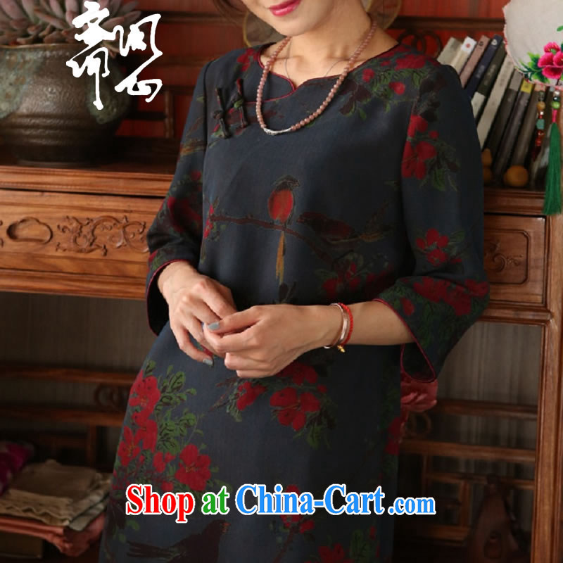 Asked about Ramadan and the Hyatt heart health female summer new Hong Kong cloud yarn Chinese improved T-shirt 100 ground piping classical T-shirt 1911 photo color XL