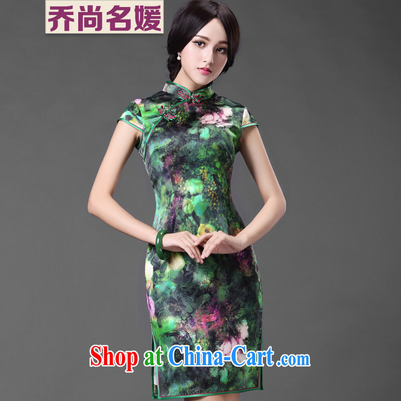 Silk Cheongsam dress summer improved Chinese sauna silk antique Chinese ZS 009 green XXL