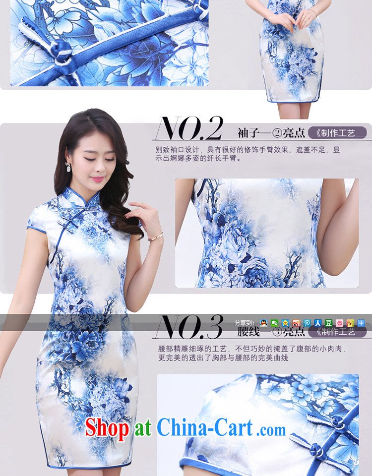 Alice Park 2015 summer new women who decorated retro improved stylish short-sleeve blue and white porcelain style Silk Cheongsam dress female sauna silk blue and white porcelain XXL pictures, price, brand platters! Elections are good character, the national distribution, so why buy now enjoy more preferential! Health