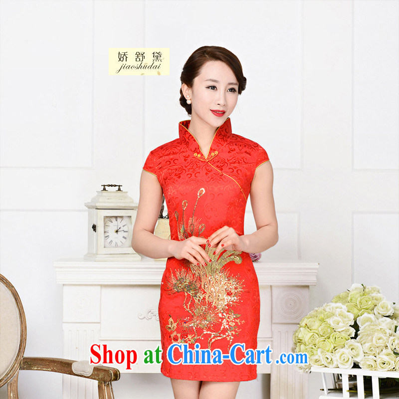 Air Shu Diane dresses 2015 New Spring Summer white jacquard cotton retro daily improved cheongsam dress style women 1582 red phoenix spend XXL