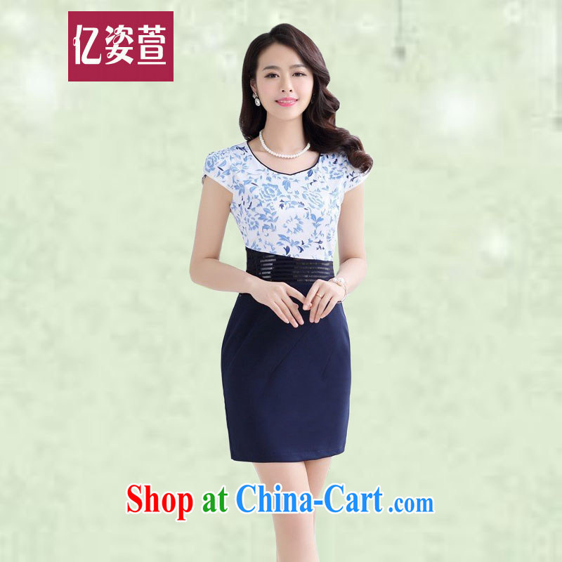 100 million Dollar City cheongsam dress 2015 new summer short cheongsam lady beauty with fancy packages and further dresses Ethnic Wind 6156 blue XXL