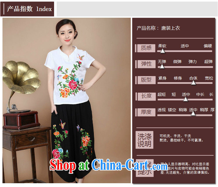 2015 summer edition Korea retro beauty embroidered Chinese short-sleeved round neck with short T-shirt Trouser press kit to sell black T-shirt XL pictures, price, brand platters! Elections are good character, the national distribution, so why buy now enjoy more preferential! Health