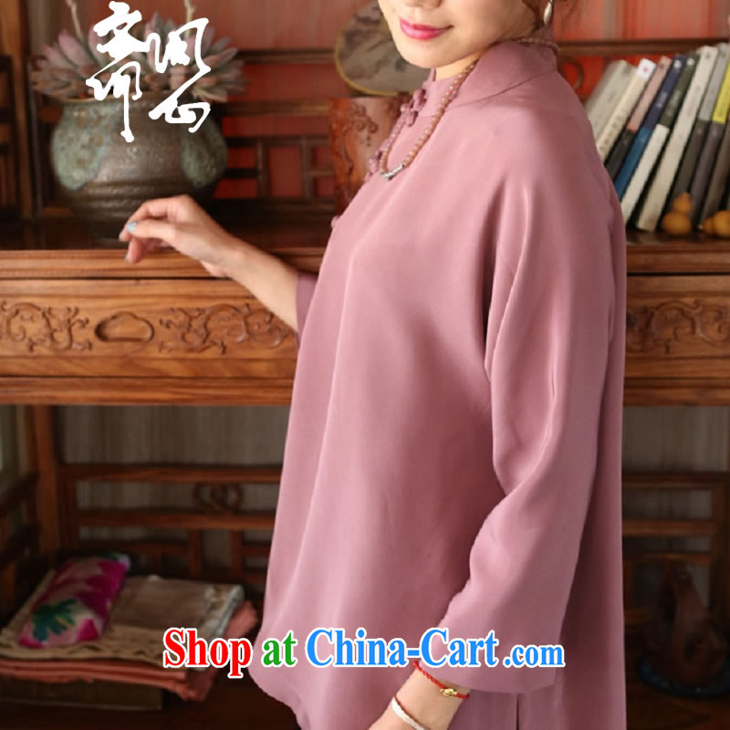 Asked about heart Id al-Fitr (Yue heart health female summer new heavy silk warm-hearted T-shirt fine-port silk T-shirt 1912 old pink manual customization,