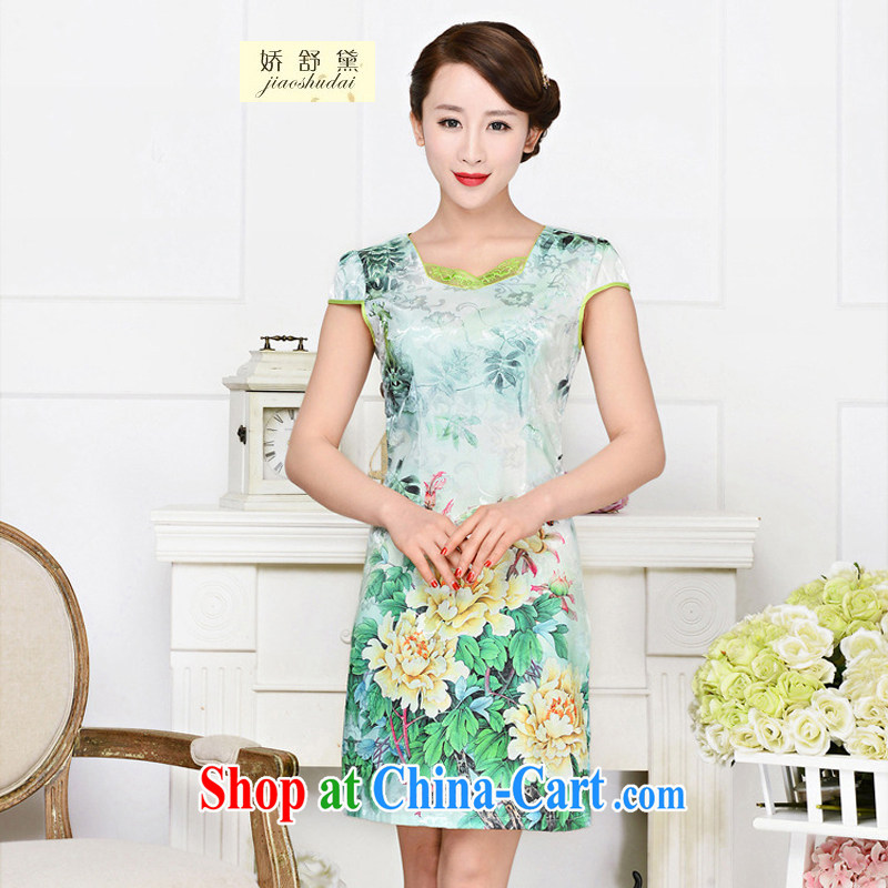 Air Shu Diane 2015 new elegant and the hard-pressed to take ice-silk and cotton short cheongsam ethnic wind Tang on the collar and skirt 1585 yellow peony flower M