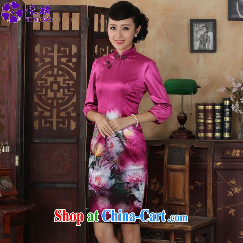 According to fuser stylish new ladies retro Ethnic Wind improved Chinese qipao, scouring pads 7 beauty cuff cheongsam dress LGD/TD #0035 figure 2 XL
