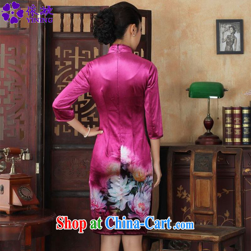 According to fuser stylish new ladies retro Ethnic Wind improved Chinese qipao, scouring pads 7 beauty cuff cheongsam dress LGD/TD 0035 #as figure 2 XL, fuser, and online shopping