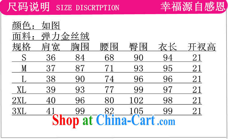Under the fuser and stylish new Ethnic Wind improved female dresses, velvet poster 7 sub-cuff cultivating cheongsam dress LGD/TD 0034 #3 XL pictures, price, brand platters! Elections are good character, the national distribution, so why buy now enjoy more preferential! Health