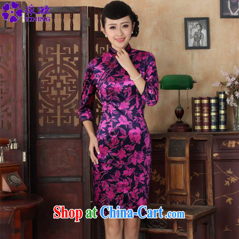 According to fuser new women with improved Chinese qipao Ethnic Wind up for the wool beauty 7 cuff cheongsam dress LGD/TD 0027 # of saffron 3 XL