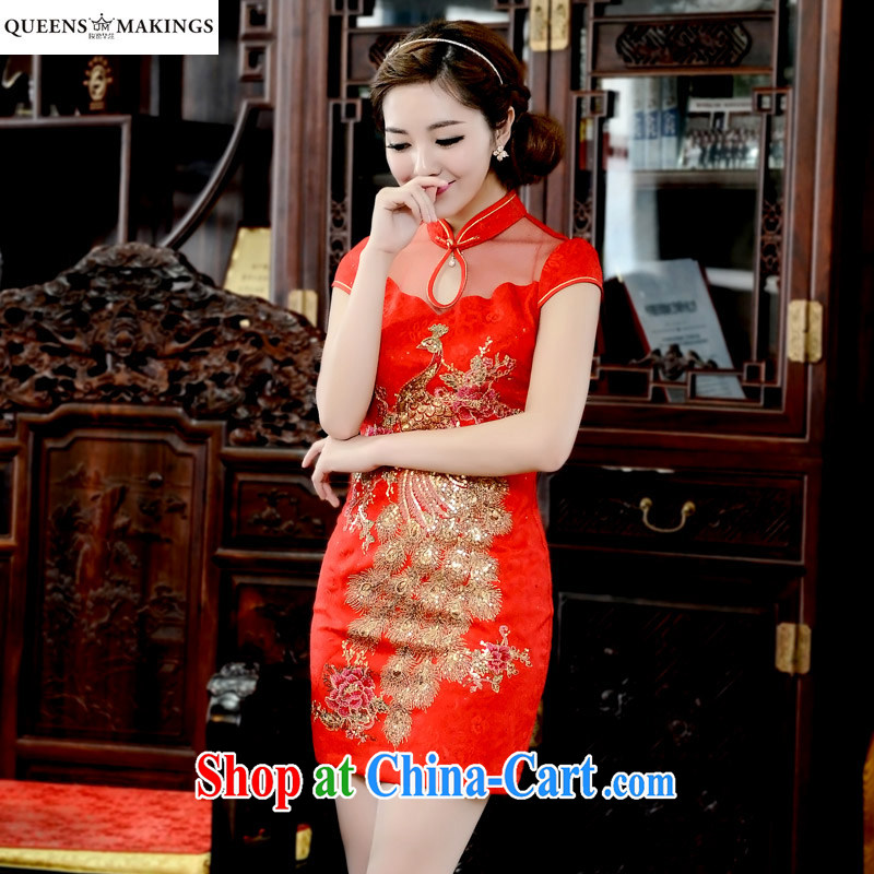 2015 new cheongsam Chinese red wedding bridal toast serving Phoenix embroidery dress Q 15 812 red XL