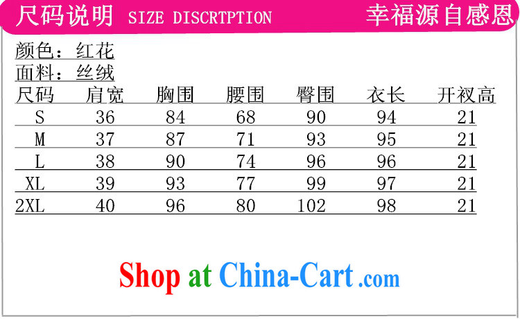 Under the fuser and stylish new Ethnic Wind Chinese improved female outfit, scouring pads, for a tight 7 cultivating a cuff cheongsam LGD/TD 0015 #saffron 2XL pictures, price, brand platters! Elections are good character, the national distribution, so why buy now enjoy more preferential! Health