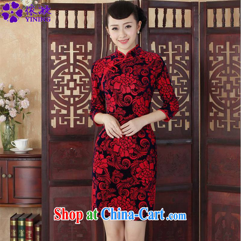 According to fuser stylish new Ethnic Wind Chinese improved female dresses, wool, for a tight 7 cultivating a cuff LGD cheongsam_TD 0015 _saffron 2XL