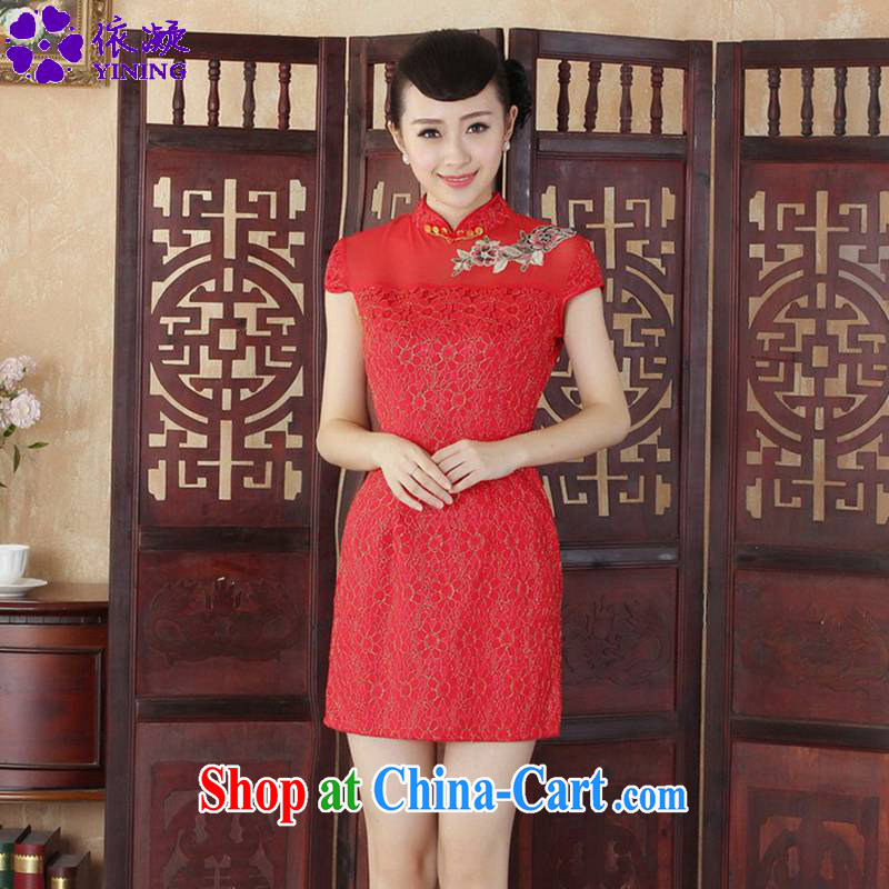 According to fuser stylish new ladies Ethnic Wind improved Chinese qipao, for stitching embroidered beauty short Chinese qipao dress LGD/D 0254 #red 2 XL