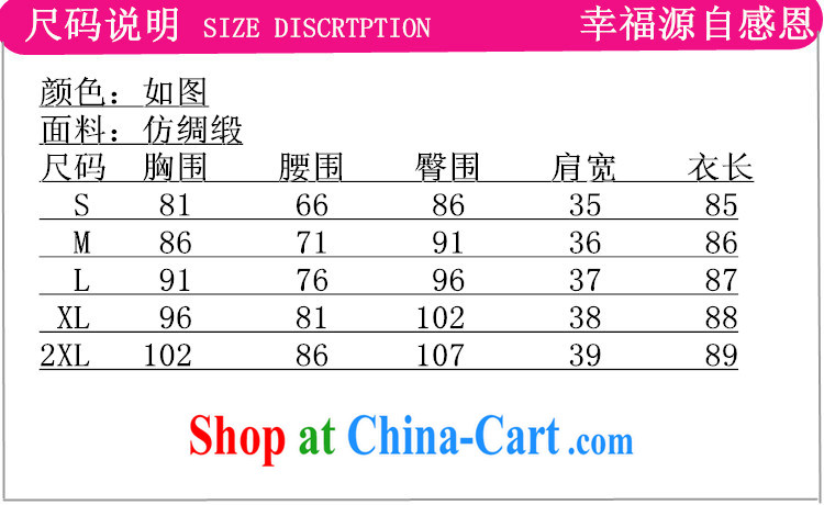 According to fuser stylish new daily improved Chinese qipao, for a tight stamp beauty short Chinese qipao dress LGD/J 5139 #as figure 2 XL pictures, price, brand platters! Elections are good character, the national distribution, so why buy now enjoy more preferential! Health