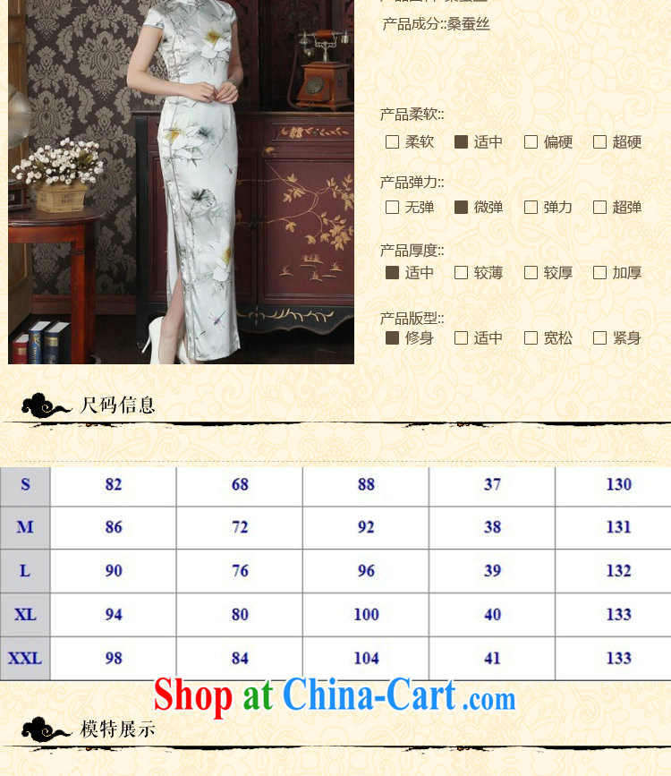 Dan smoke summer new female dinner long cheongsam Lotus Pond sauna Silk Cheongsam silk retro elegant long dresses such as the color 2 XL pictures, price, brand platters! Elections are good character, the national distribution, so why buy now enjoy more preferential! Health
