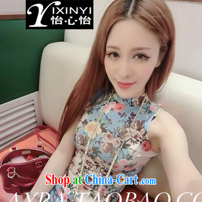 Yi Hsin Yi 2015 retro name Yuan elegant beauty tight package and qipao ultra-american Fancy dress blue S