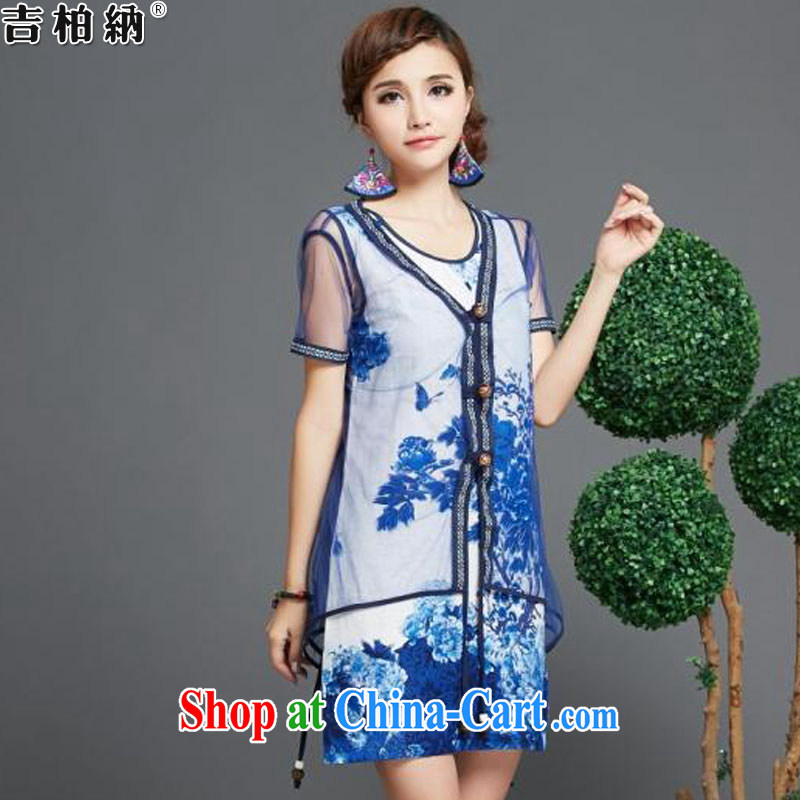 Gil PARK, summer 2015 New National wind retro arts cheongsam Web yarn two-piece dresses female F 1502 _blue XXL