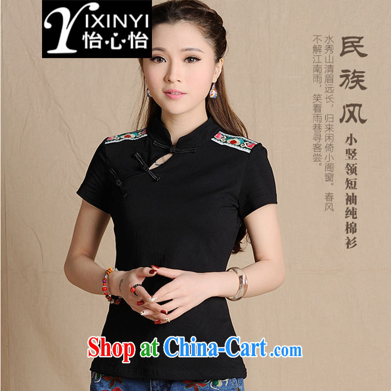 Yi Hsin Yi 2015 National wind embroidered cap shoulder adornment features cotton T female black XXL