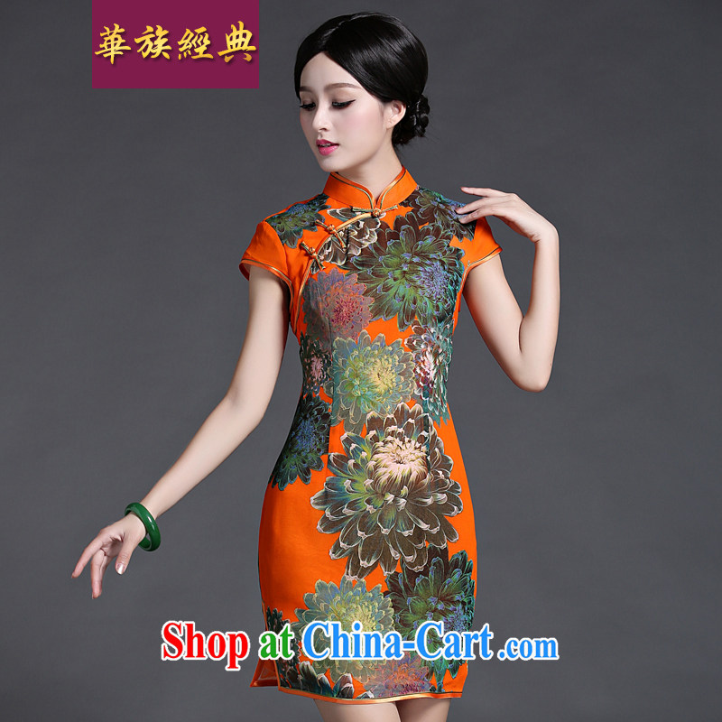 China classic spring and summer new daily, short cheongsam dress retro improved stylish and elegant arts van orange XL