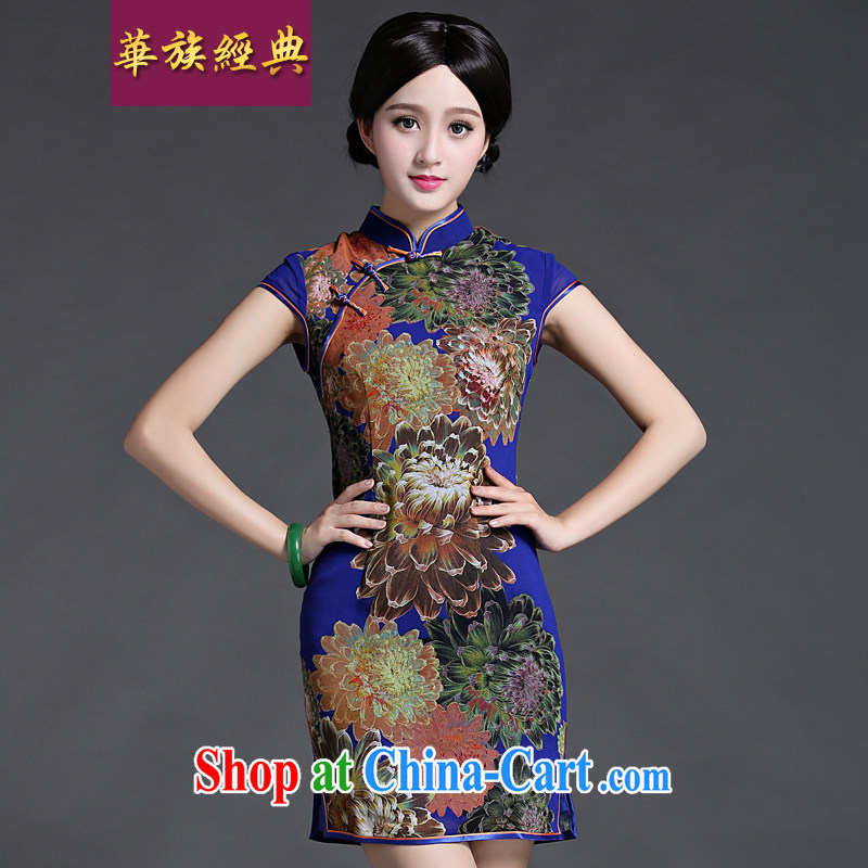 China classic retro-day qipao dresses girls improved daily video thin short spring and summer elegant graphics thin beauty blue XL
