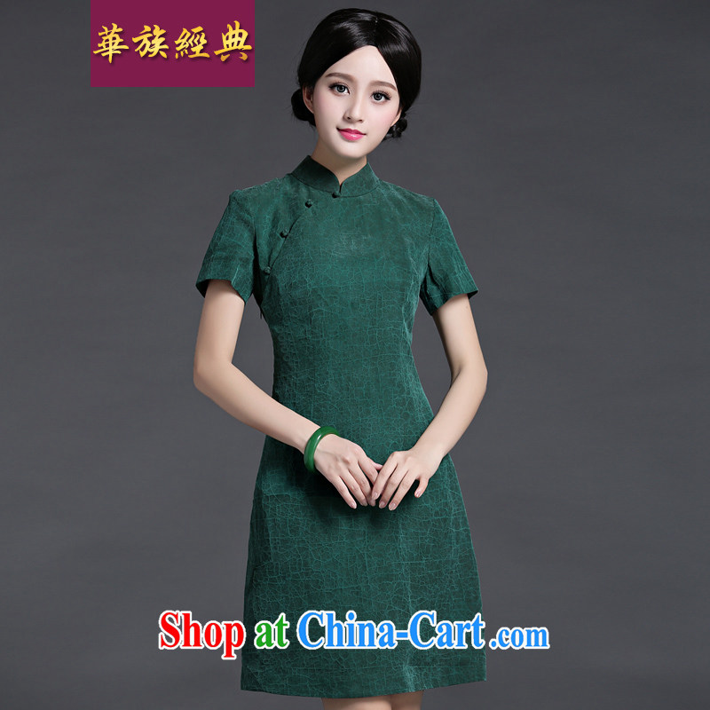 China classic upscale silk incense cloud by day Chinese cheongsam dress, short, 2015 spring and summer New Green XXL