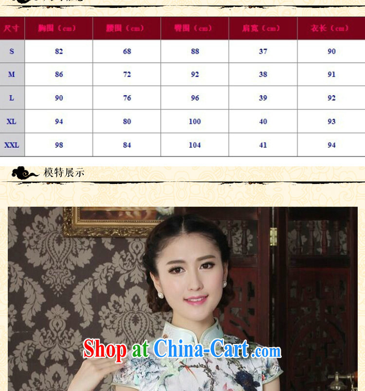 Dan smoke female cheongsam Silk Cheongsam Chinese improved, for summer is manually switched back stylish sauna Silk Cheongsam as color 2XL pictures, price, brand platters! Elections are good character, the national distribution, so why buy now enjoy more preferential! Health