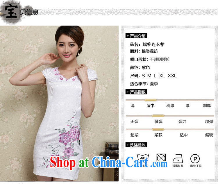 2015 summer and autumn new female dresses retro beauty improved stylish, everyday embroidery dresses girls purple XXL pictures, price, brand platters! Elections are good character, the national distribution, so why buy now enjoy more preferential! Health