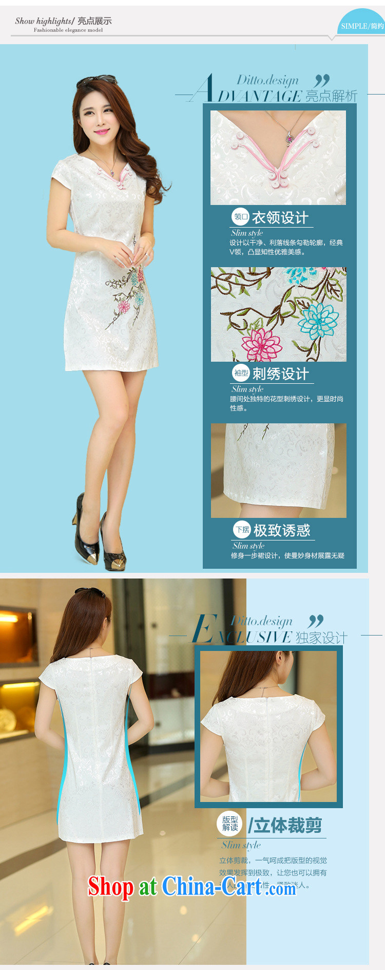 2015 new summer short-sleeved V collar dresses Ethnic Wind embroidery cheongsam beauty picture color XL pictures, price, brand platters! Elections are good character, the national distribution, so why buy now enjoy more preferential! Health