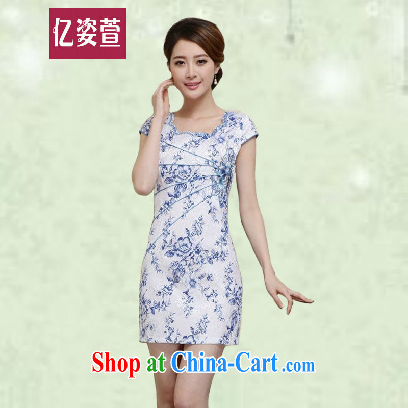 100 million Dollar city dress summer 2015 new improved stylish daily short blue and white porcelain cheongsam dress beauty package and short skirts summer 7286 women blue XXL