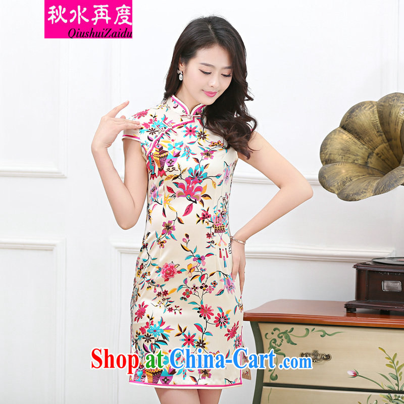 TAKES FOREVER re-dresses summer 2015 new spring and summer clothes cultivating short-sleeved sauna silk Silk Dresses mother load summer saffron XXL