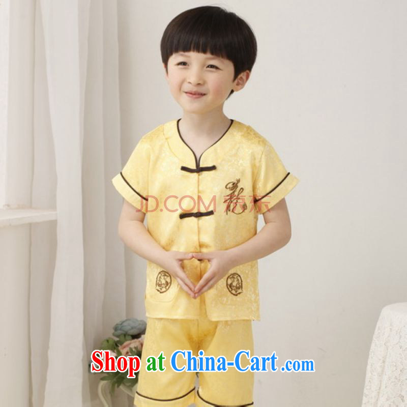 Shanghai optimization options children Chinese Embroidery Dragon two-piece children's Chinese package men's performance service exercise clothing - A yellow height 110 CM