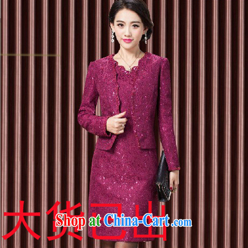 Ya-ting store wedding MOM dresses upscale atmosphere in the elderly, female temperament beauty MOM load the red 4 XL 185 104 A)
