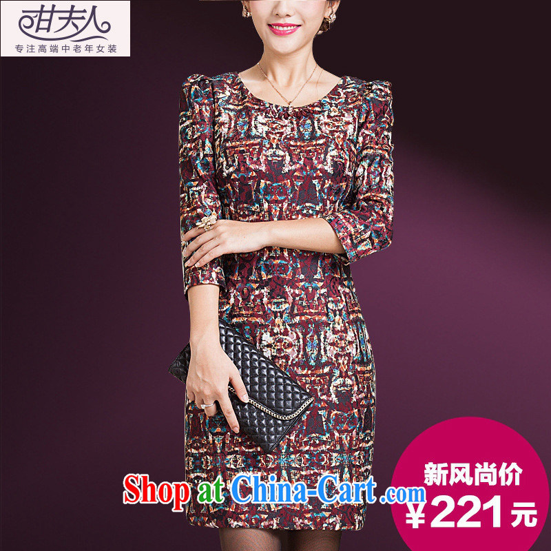 Ya-ting store dresses spring, older elegance beauty larger female MOM pack and dress suit 3 XL _180 100 A_