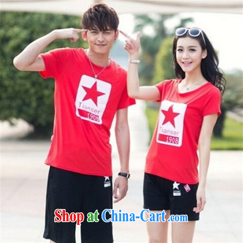Deloitte Touche Tohmatsu store sunny summer 2015 with new Korean version 5 star men and women serving on couples with package for couples short-sleeved 1260 white male XL