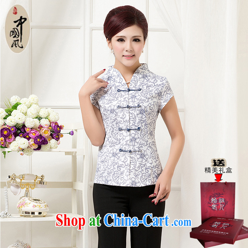 Adam 15 elderly new summer, beauty, Ms. short-sleeved Chinese boutique women's clothing ethnic clothing C 1393 Pictures_1393 4XL
