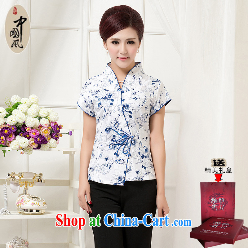 Adam's old Summer 15 Mother's Day mom with hip trendy fashion the butterfly tie, Sau San Tong load C 1206 pictures_1206 5XL
