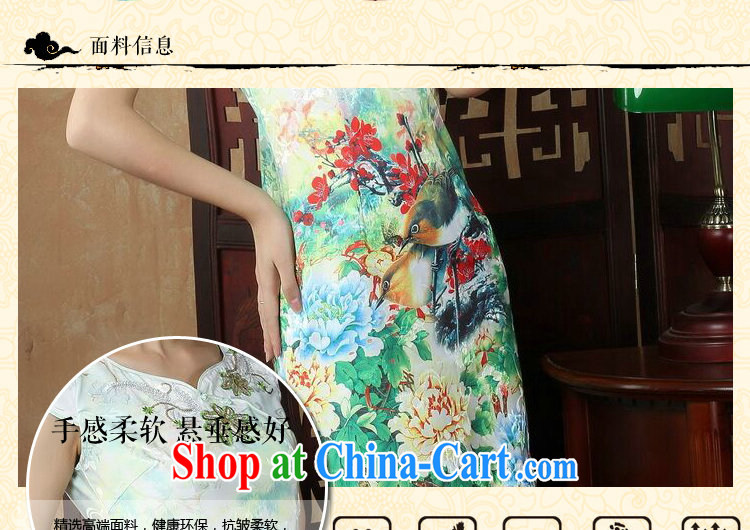 spend the summer with new female dresses daily improved short, Retro cheongsam dress beauty classical Chinese qipao figure color XL pictures, price, brand platters! Elections are good character, the national distribution, so why buy now enjoy more preferential! Health