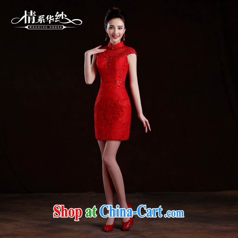 The china yarn bridal wedding dress toast clothing cheongsam dress spring and summer new 2015 red stylish lace beauty retro improved red made size final