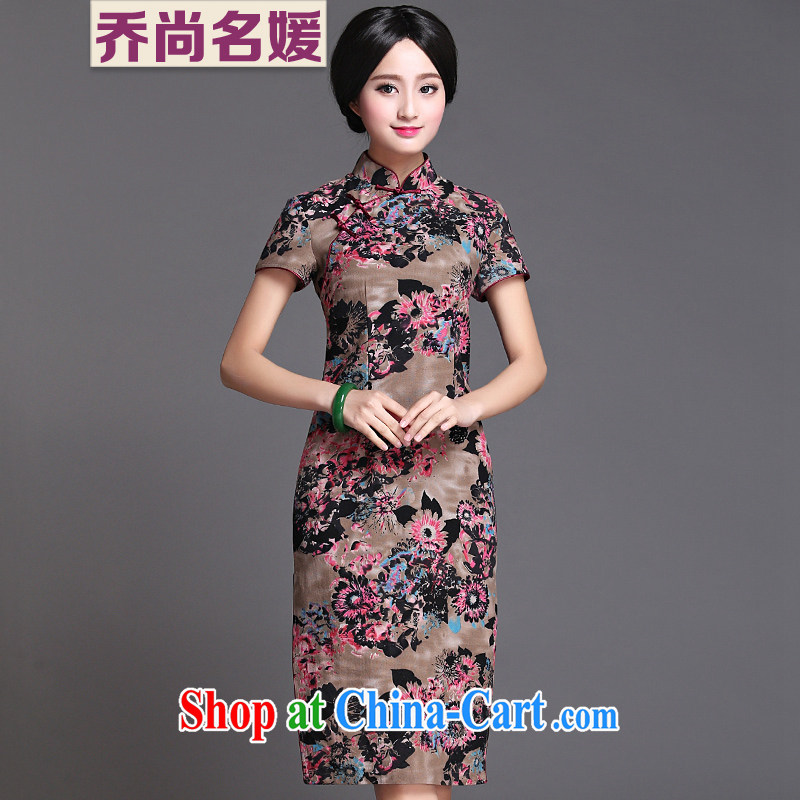 Joe is a cotton-yuan The cheongsam summer in improved long Ms. MMQP load 806 gray XXXL