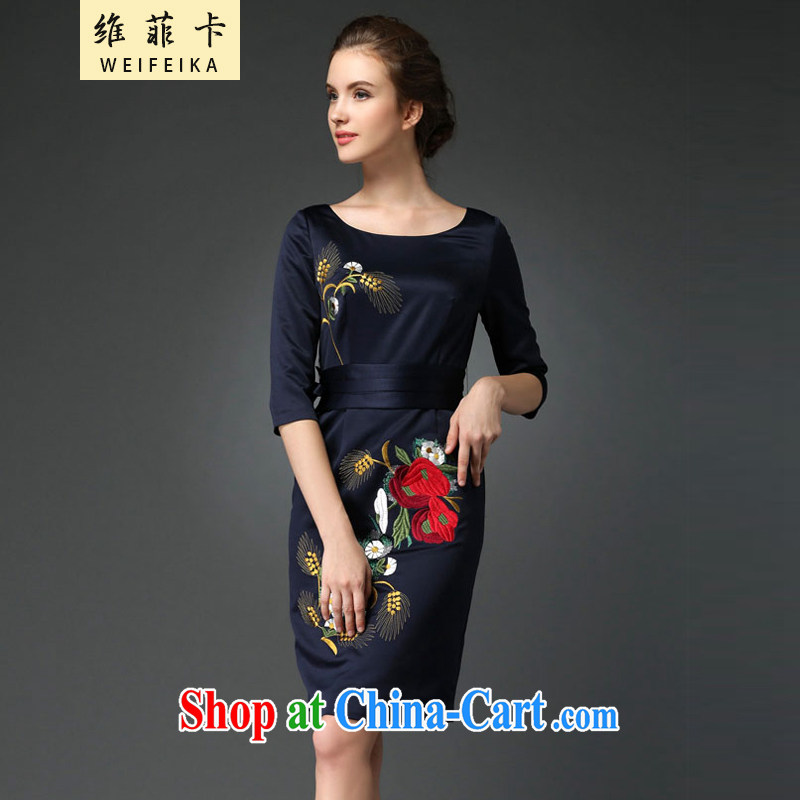 The Philippines card 2015 new elegant style evening gown embroidery cheongsam dress blue XXXL, the Philippine card (WEIFEIKA), shopping on the Internet