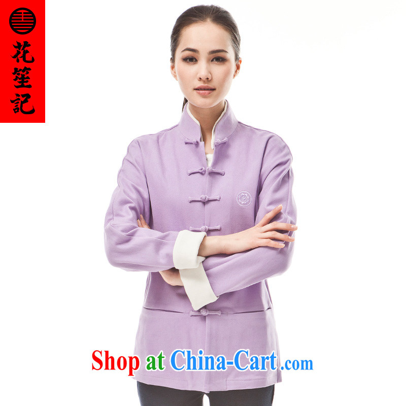 His Excellency took the wind (B) is not 9 color deer female spring cultivating Long-Sleeve stylish Chinese retro T-shirt lilac lilac color (M)