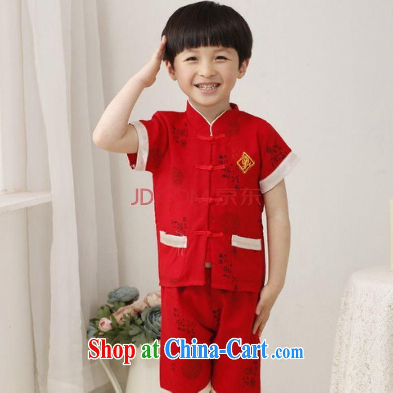 He Jing Ge children Tang mounted units the two-piece children's Chinese Kit male show service exercise clothing - B red height 100 CM